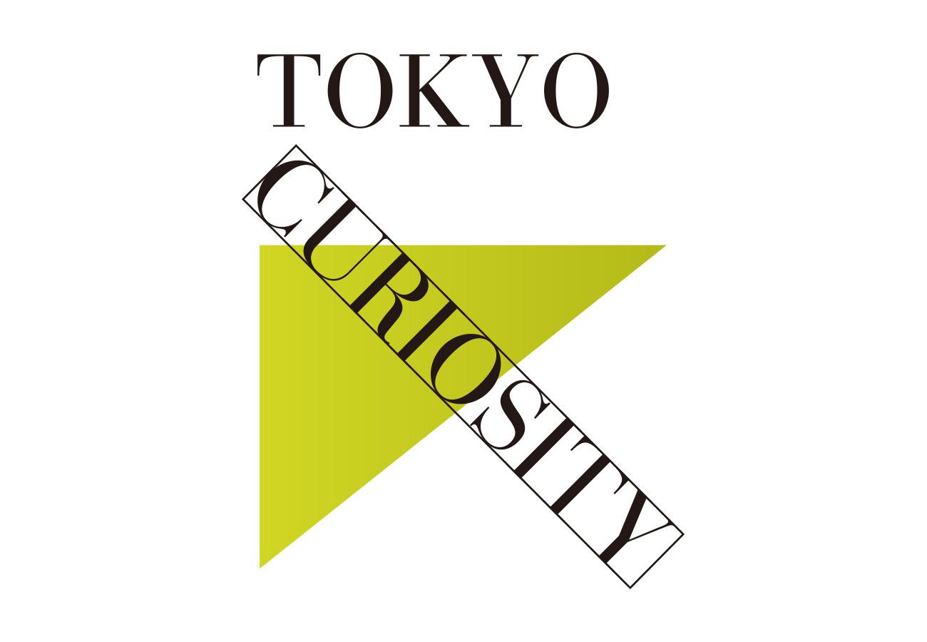 東京好奇心2020渋谷
